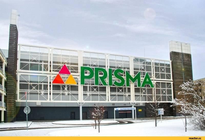 Торговый центр Prisma